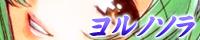 スタドラ系banner